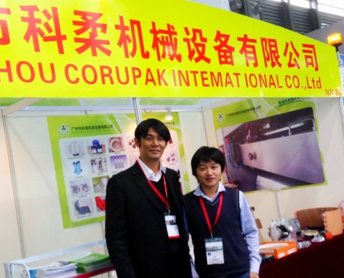 Flexo Concepts - Asian Key Account Manager Steve Kao and Guangzhou Corupak chamber builder - President Mr. Dong-Fong Tan